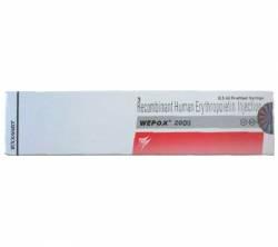 Wepox 2000 iu (1 dose)